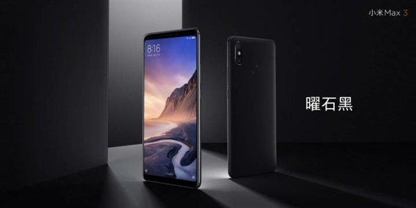 Xiaomi Mi Max 3- Things just got bigger and better with a 6.9 inch display and a Snapdragon 636 processor