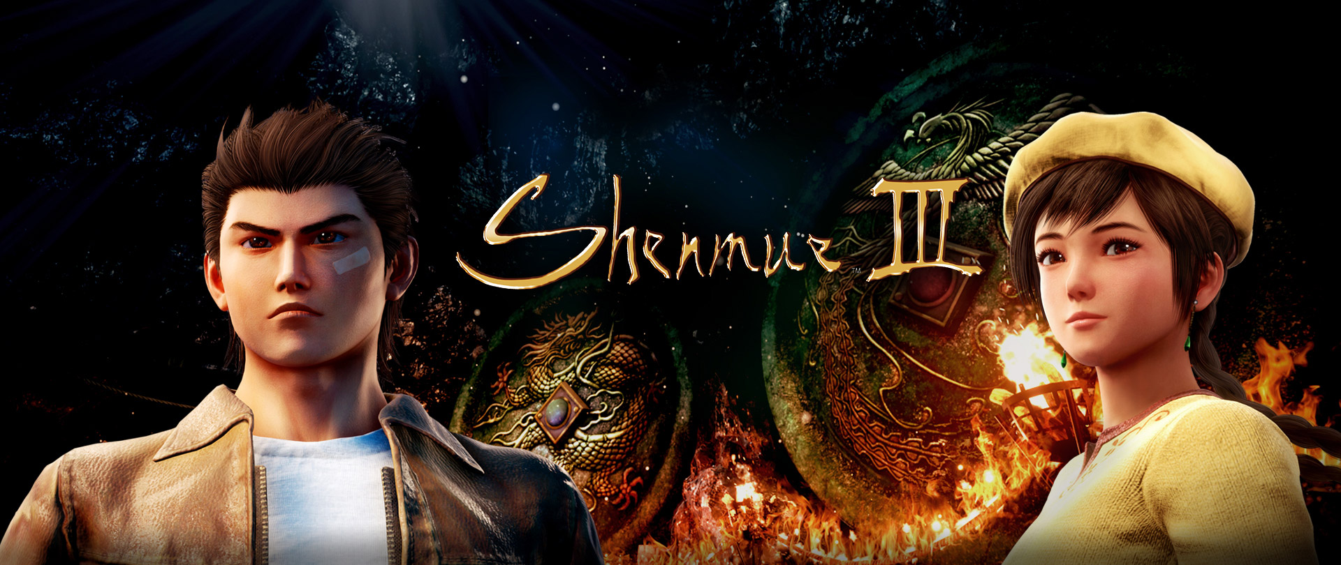 Shenmue 3 Video game