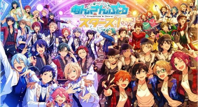 Ensemble Stars Anime Episode 2