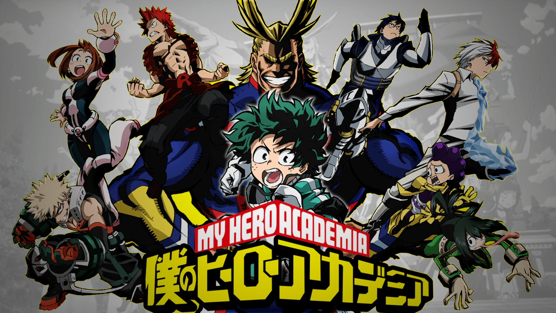 My Hero Academia Chapter 235