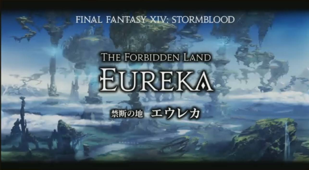 FFXIV Albeons Eureka Guide